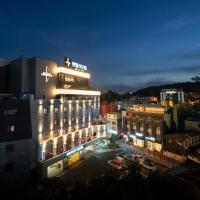 광주에 위치한 호텔 벤틀리관광 호텔 충장점