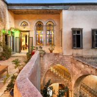 Fauzi Azar by Abraham Hostels, отель в городе Назарет