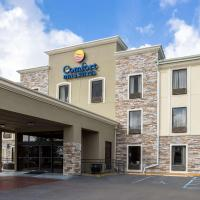 Comfort Inn & Suites Baton Rouge Airport, hotel in Baton Rouge