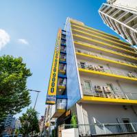 Super Hotel JR Shin-Osaka Higashiguchi, hotel v Osaki