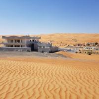 Home X4, hotel in Al Wāşil
