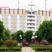 Гостиница Турист, отель в Могилеве