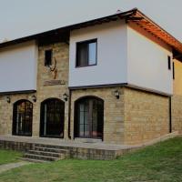"""къща за гости """"при Стрелците"""", hotel in Baevtsi"""