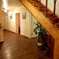Grachi Guest House, hotel in Mytishchi