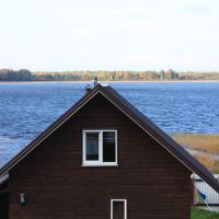 Vacation Home in Orekhovka, отель в городе Orekhovka