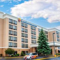 Comfort Inn & Suites Watertown, hotel in Watertown