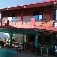 Hotel Mountain View, hotel in Sari