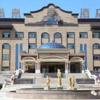 Harbin Taiping Lake Spring Hotel, hotel near Harbin Taiping International Airport - HRB, Harbin