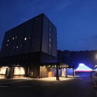 Fuji Zakura Hotel