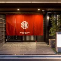 Kyoto Sanjo Ohashi,京都的飯店