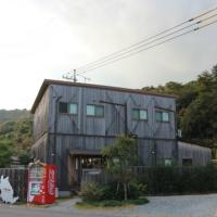 A Tourist Home Ougiya, hotel in Naoshima