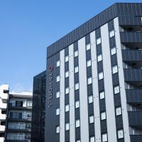 FP HOTELS Fukuoka-Hakata Canal City