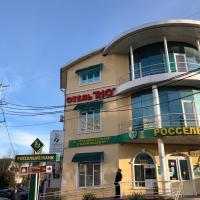 Мини-отель Рио, отель в Лабинске