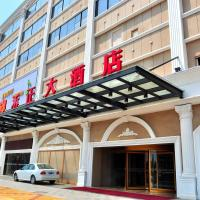 Hoagie Hotel Xiamen, hotel near Xiamen Gaoqi International Airport - XMN, Xiamen