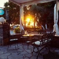 BLEU- VERT, hotel in Skala Prinou