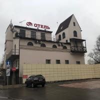 """Отель """"Старая Можайка"""",Novoivanovskoye的飯店"""