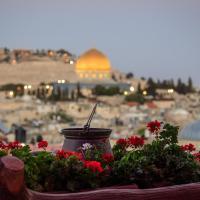 Hashimi Hotel, отель в Иерусалиме