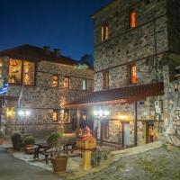 Έναστρον, ξενοδοχείο στον Παλαιό Άγιο Αθανάσιο