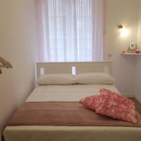 Trastevere Sweet Rest