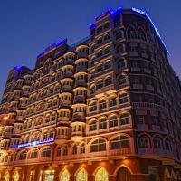 Muscat Plaza Hotel, отель в Маскате