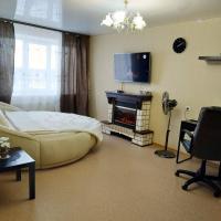 Apartament VIP LEVEL, отель рядом с аэропортом Аэропорт Магнитогорск - MQF в Магнитогорске