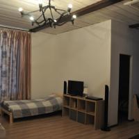 Guest House Zelen'kovо