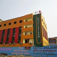 HOTEL RALSON, hotel in Gopālganj