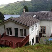 Lochwood Guest House Wing, hotel in Lochgoilhead