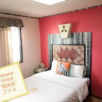 Athene Motel – hotel w mieście Gwangju