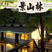 Jingshan Landscape, hotel in Zhuolan