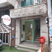 Able Guesthouse Hongdae 2