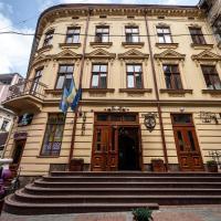 Kryva Lypa: Lviv'de bir otel