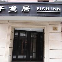 Shanghai Fish Inn East Nanjing Road, hotel em Xangai