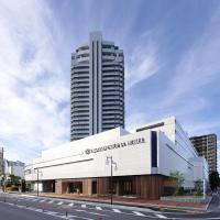 Kusatsu Estopia Hotel, hotel in Kusatsu