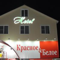 Hotel on Nekrasova 62
