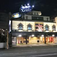 Xenia Amagasaki, hotel in Amagasaki