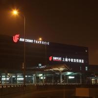 Shanghai Hongqiao Airport Hotel - Air China, hotel near Shanghai Hongqiao International Airport - SHA, Shanghai