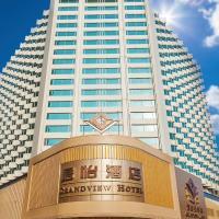 Grandview Hotel Macau, hotel in Macau
