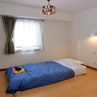 2-51 Miyamaecho - Hotel / Vacation STAY 8653, hotel in Kumagaya