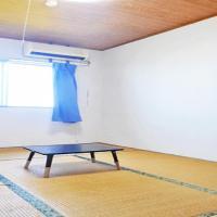Hoshi sunasou / Vacation STAY 9251