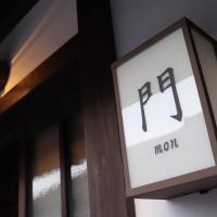 近江の町家 門, hotel in Omihachiman