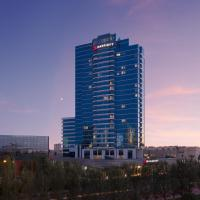 Astana Marriott Hotel, hotel in Astana