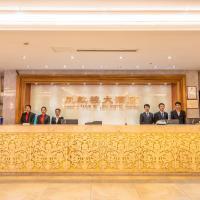 Shenzhen Feng Qi Lou Hotel, hotel near Shenzhen Bao'an International Airport - SZX, Bao'an
