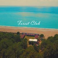 Mini-hotel FOREST CLUB