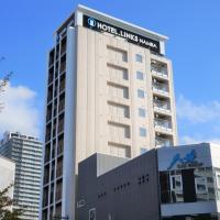 Hotel. Links Namba, hotel in Namba, Osaka