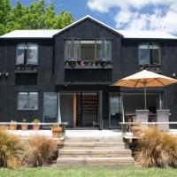 Black Walnut Cottage