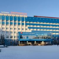 AZIMUT Hotel Mirny