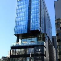 The Gate Hotel Tokyo by Hulic, hotel in Tokyo