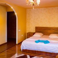 Vasilitsa PARK HAUS Apartments