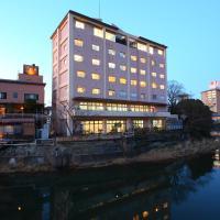 Koyokaku, hotel in Ureshino